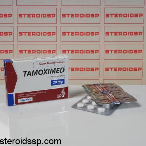 Packaging Tamoximed 20 mg Balkan Pharmaceuticals